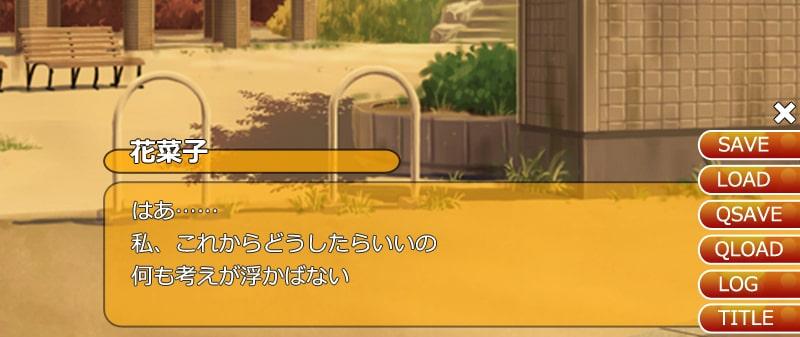 ゲームシナリオ実例(改行指定あり)