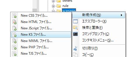 マクロファイルの作成(吉里吉里Z)